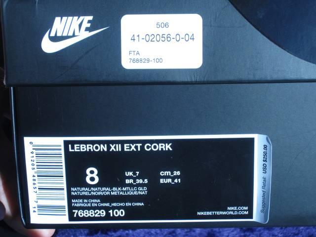wholesale dealer b725e 4fd0d DS LeBron XII EXT King s Cork sz. 8 brand new box dead stock