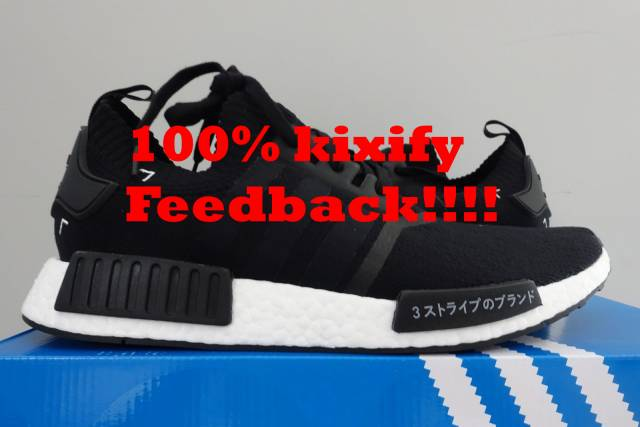 adidas nmd r1 japan black and white