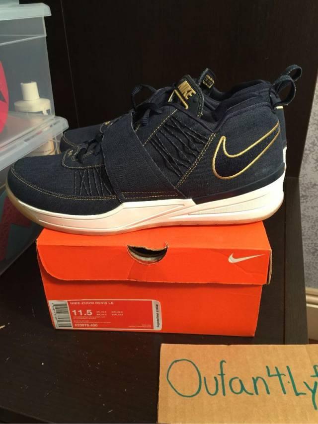 Nike zoom revis denim  a0858f62ac32