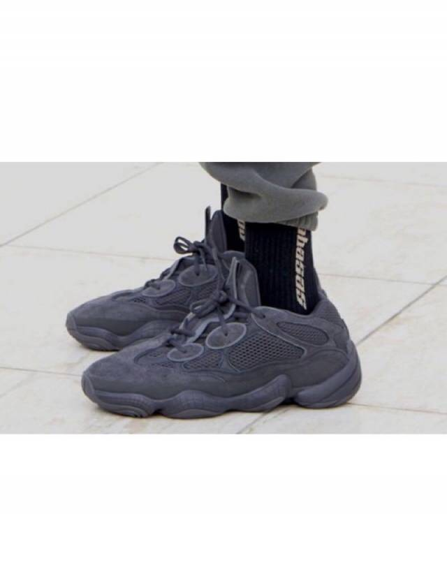 separation shoes a7a5d 78bba Adidas Yeezy 500 Utility Black