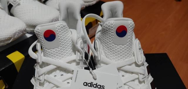 0c479fa27a14d Adidas Ultra Boost Clima 1988 Seoul