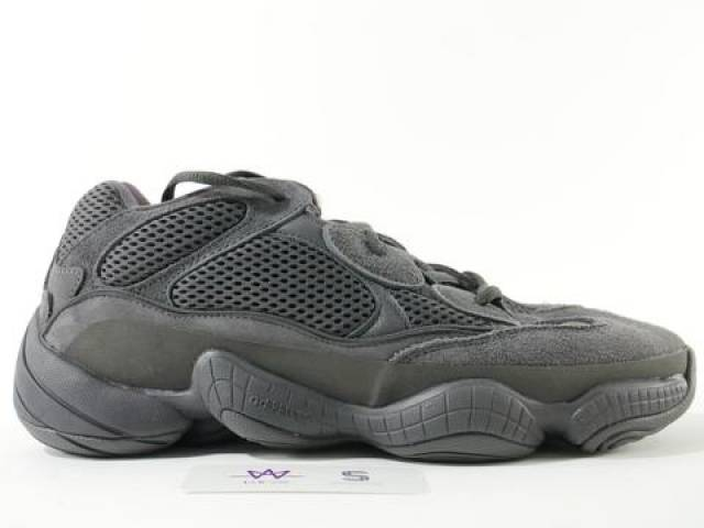 separation shoes 7c40a a5976 Adidas Yeezy 500 Utility Black