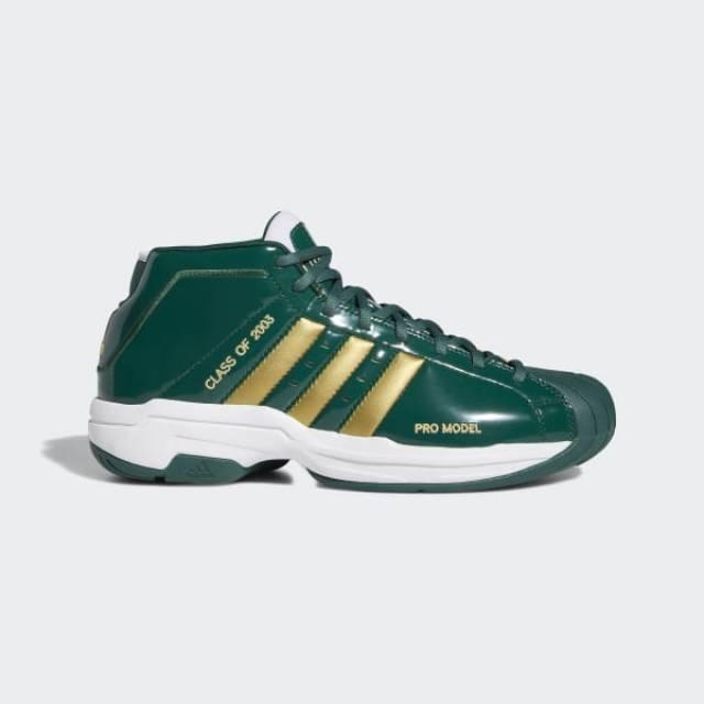 Adidas FW3664 Pro Model 2G SVSM Green