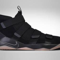Nike lebron soldier 11 black g...
