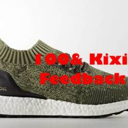 Adidas ultra boost olive uncag...