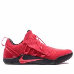 Nike kobe ad nxt university re...