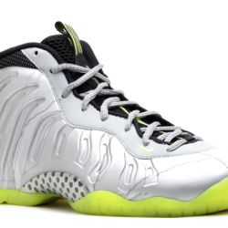 "Nike little posite gs ""silver ..."
