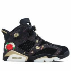 Nike air jordan 6 retro cny ch...