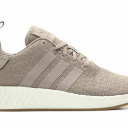 Nmd r2 light brown