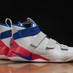 Nike lebron soldier 11 sfg sz ...