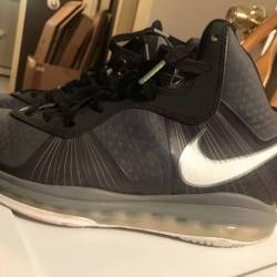 "Lebron 8 ""cool grey"""