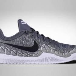 Nike kobe mamba rage dark grey...