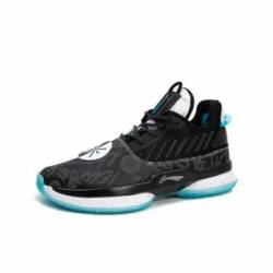 Li ning way of wade 7 team no ...
