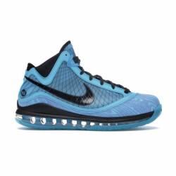 Nike lebron vii 7 (all-star/ c...