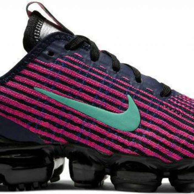 Grade School Youth Size Nike Air